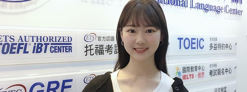 時代國際韓語補習班-韓語會話學員:曾同學