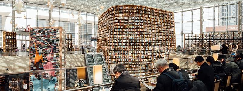 별마당 도서관 星空圖書館