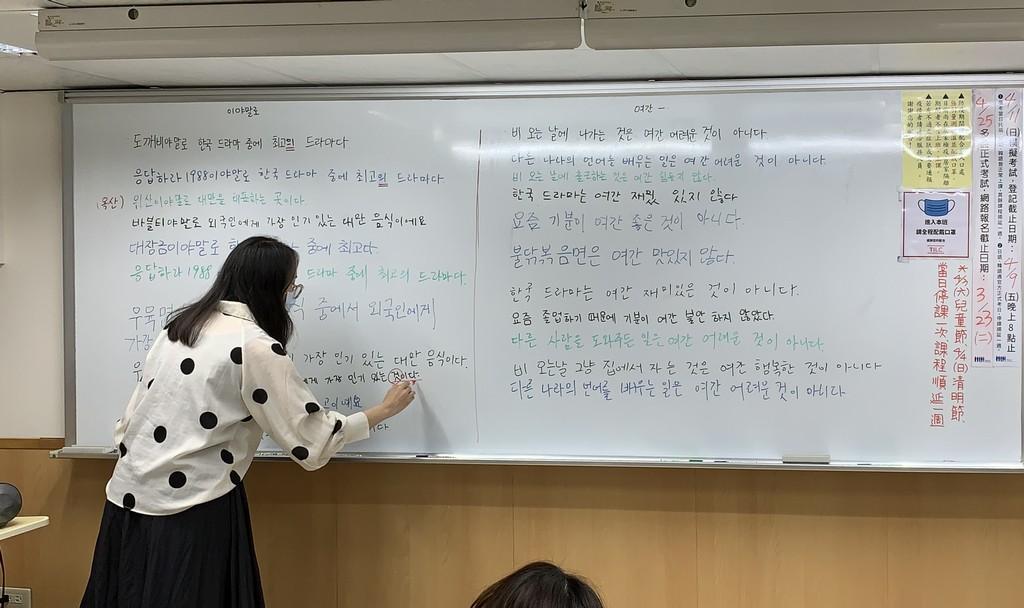 專業韓語補習班師資