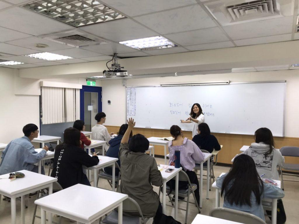 學韓文優勢