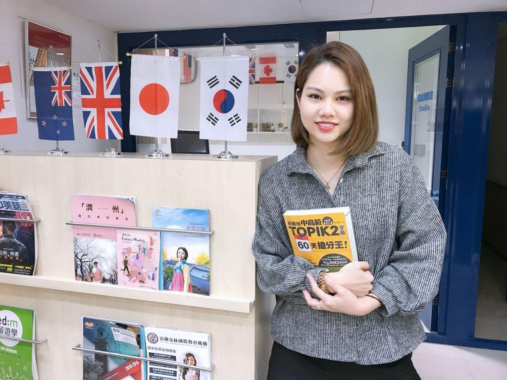 韓國交換的學員