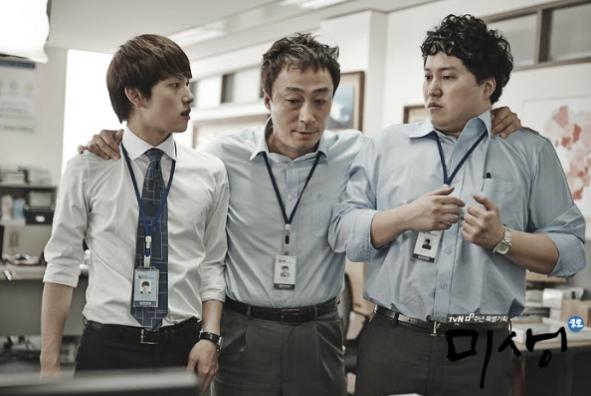 韓國的職場文化