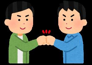 時代國際韓語補習班