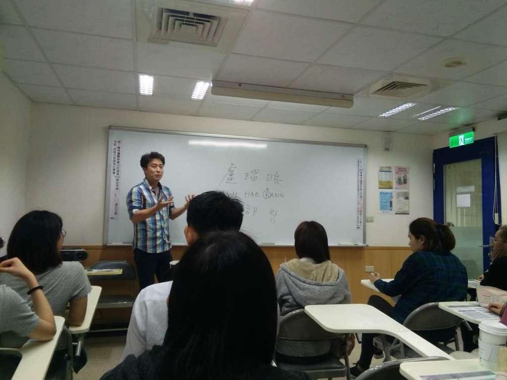 韓語老師韓語四十音課程
