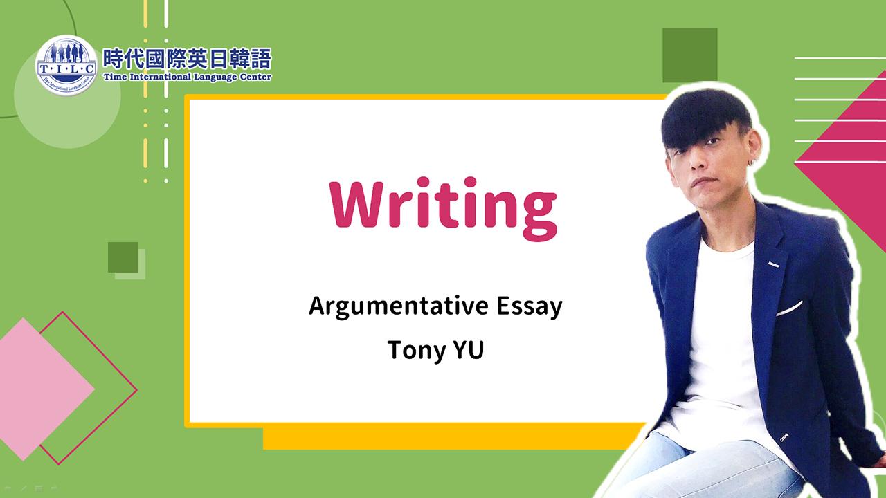 英文寫作技巧大公開!