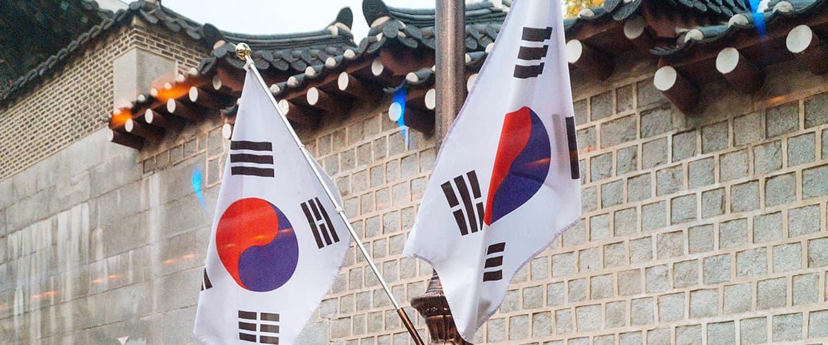 韓國國旗- 태극기 太極旗