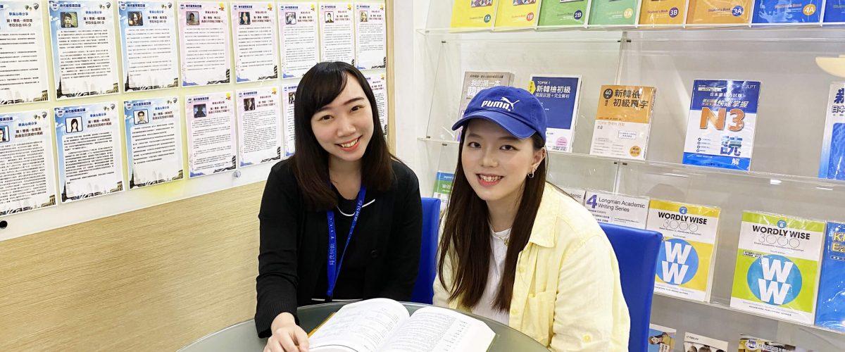 補韓文我推薦時代國際韓語補習班!