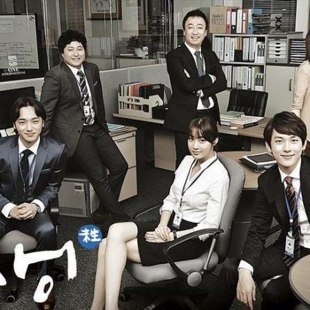 2020韓國職場