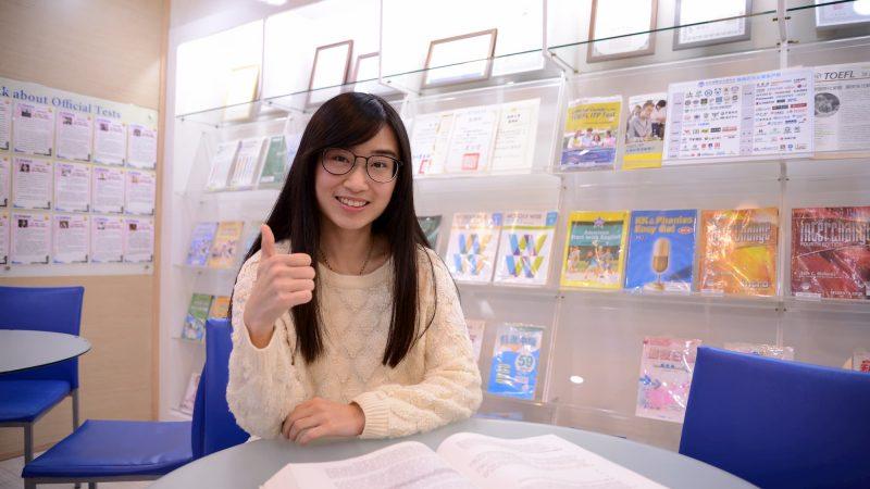 選擇時代國際托福補習班,學好英文,視野更遼闊!毛同學 TOEFL 109 心得