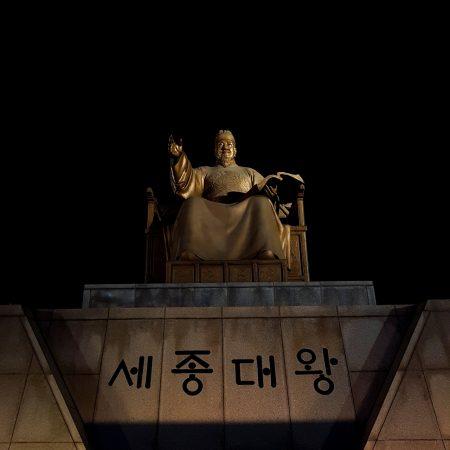 如何1次就成功通過韓文檢定TOPIK I?