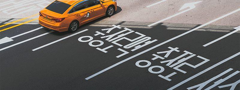 讓學韓文變容易,重點是找到方法-學韓語